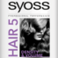 Syoss Conditioner Full Hair 5 500мл.